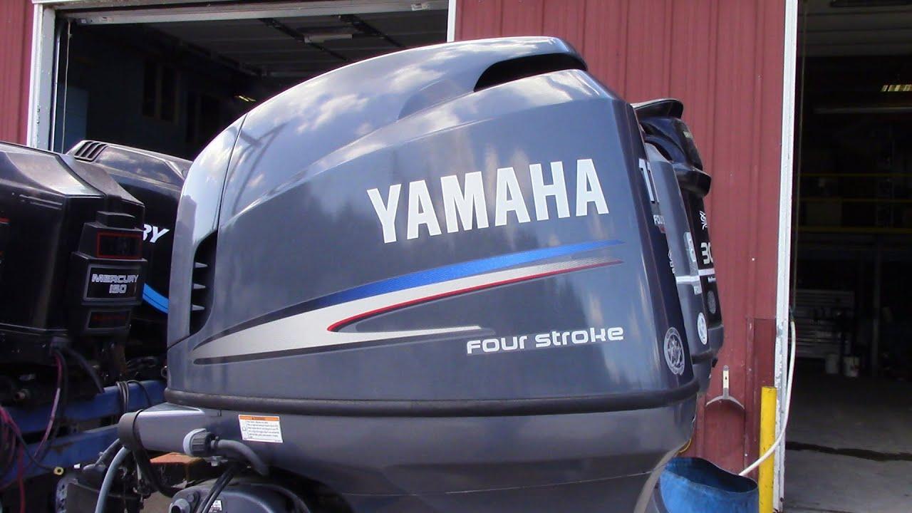 5m6618 used 2008 yamaha f115txr 115hp 4 stroke outboard. Black Bedroom Furniture Sets. Home Design Ideas