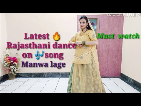 manwa-lage-song-||-latest-rajasthani-dance||-marwadi-dance-||-ghoomar-dance||by-team-swan