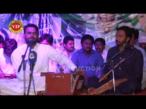 Je Ghalti Hai MAi Daso Blochi Song Tariq Sial Aug 2017 ProgramVIP Production 0312 7512990