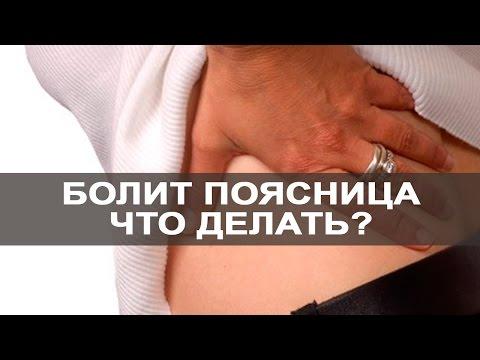 Шейный хондроз - симптомы, признаки и лечение
