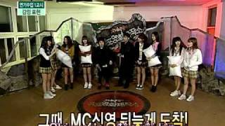 Horror Movie Factory SNSD EP 02 (vietsub) 2/5