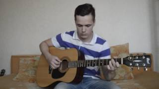Ария - Потерянный рай (cover на гитаре)