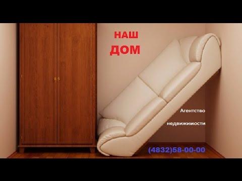 Малогабаритные вторичные квартиры в Москве