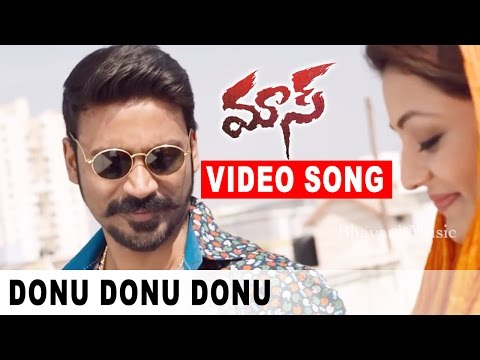 Maari Telugu Songs|| Don'u Don'u Don'u Telugu Video Song || Dhanush, Kajal Agarwal