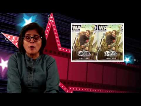 Kahani 2 Movie Full Review by Bharti Dubey...