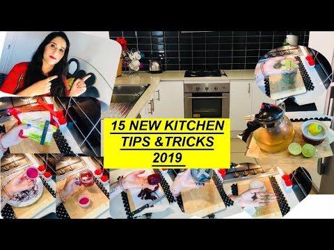 15 नए किचन के टिप्स #Useful Kitchen tips and tricks in Hindi#किचन के उपयोगी टिप्स#KitchenHacks#Tips