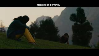 Saanjh Himachali | Hindi | Trailer | 2017 |