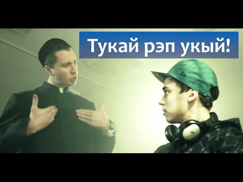 Мультфильм Куян кызы (Зайчишка) на татарском языке