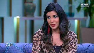 صدمة الشيف أميرة شنب بعد رأي أولادها في أكلها مع منى الشاذلي