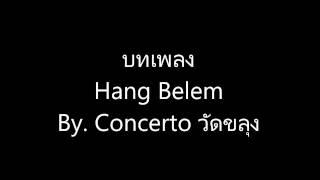 Hang Belem