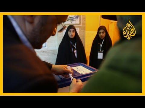 ???? ???? انتخابات إيران.. ما تأثير العقوبات الأميركية على خيارات الناخبين؟  - نشر قبل 7 ساعة