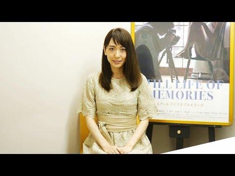 映画『スティルライフオブメモリーズ』永夏子さんからメッセージ