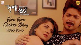 --srabanti-superhit-bangla-song