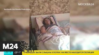 Фото Москвичи получившие штрафы за нарушение самоизоляции могут опротестовать их - Москва 24
