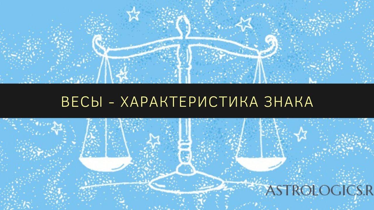 Своими, астрологика открытки сайт