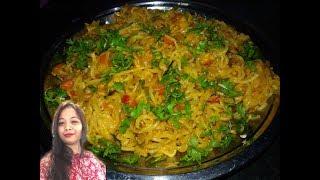 Maggi Masala Recipe - Chicken Maggi Masala Recipe - Maggi Noodles