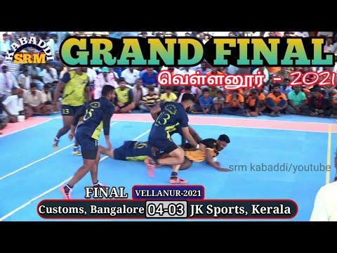 FINAL-Customs, Bangalore VS JK Sports, Kerala / Vellanur SouthIndia Kabaddi Match