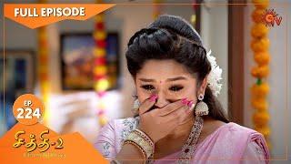 Chithi 2 - Ep 224 | 05 Feb 2021 | Sun TV Serial | Tamil Serial
