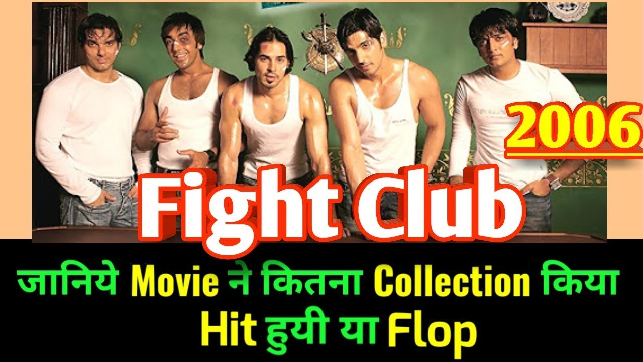 fight club full movie hindi 2006 hd free download