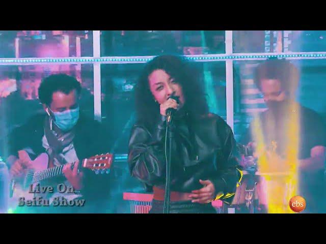 "Seifu on EBS: ሃሌሉያ ተክለጻዲቅ - ""ካንተ ጋር | Kantegar""- Live Performance | Haleluya Tekletsadik | New Music"