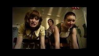 Как насилуют девушек в женской тюрьме