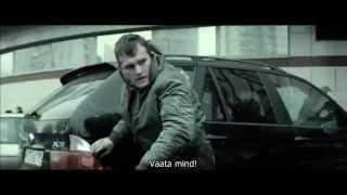 Скольжение trailer with EST subtitles