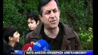 ΝΙΚΟΣ ΝΙΚΟΛΟΠΟΥΛΟΣ