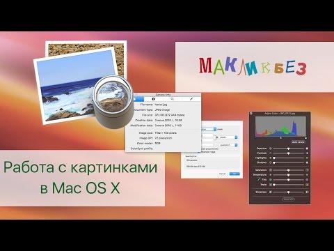 MacBook – Apple (RU)