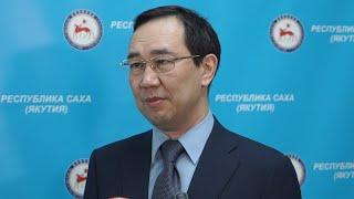 8 апреля 2020 | Брифинг по эпидемиологической ситуации в Якутии