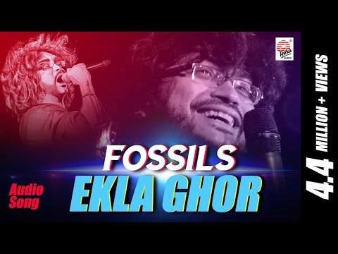 Ekla Ghor | Fossils | Audio Song | Rupam Islam