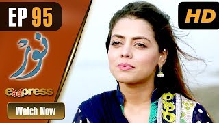 Pakistani Drama | Noor - Episode 95 | Express Entertainment Dramas | Asma, Agha Talal, Adnan Jilani