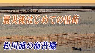 朝焼けに染まる海を行く1隻の漁船が航跡を描く。湾の中ほどで速度を緩...