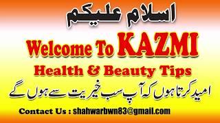 Nakhun Barhane Ka Tarika | Nail Care Routine | How to Grow Nails Faster Naturally in Urdu / Hindi