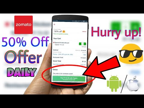 Get 50 Off On Any Food You Order Online On Zomato How To Zomato Youtube