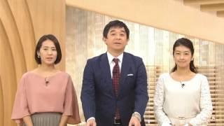 UMKスーパーニュース 2017.01.04