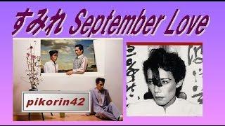 1982年 一風堂の6枚目のシングル カネボウ化粧品のCMソング 199...