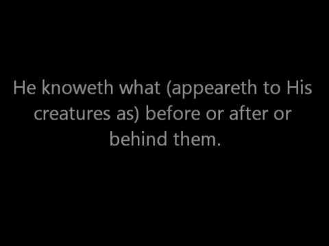 salah-bukhatir-ayat-al--kursi-surah-2-verse-255