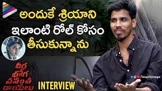Director Indrasena about Shriya Saran Role | Veera Bhoga Vasantha Rayalu Interview | Sree Vishnu