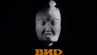 "Заставка телекомпании ""ВИD"" (1990-2002) (Full HD, 50 fps)"