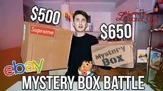 $500 EBAY SUPREME MYSTERY BOX VS $650 LACED UP MYSTERY BOX!