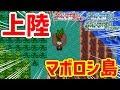 【ポケモンRSE】マボロシ島にたどり着きました!!