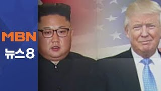 2차 북미회담 왜 날짜 못잡나…이유와 협상 쟁점은? [뉴스8]