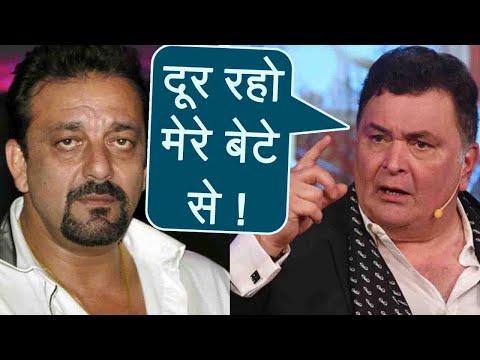 Sanju: When Rishi Kapoor asked Sanjay Dutt to STAY AWAY from Ranbir Kapoor !  FilmiBeat