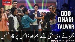 Judges Nay Di Bachi Kay Humrah Dance Performance   Aap Ka Sahir Dance Compititon Season 2