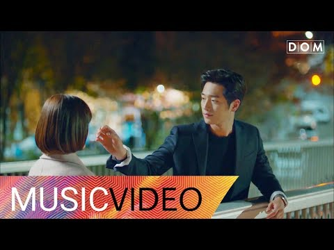 [MV] DMEANOR (디미너) - Why Do We 너도 인간이니? OST Part.8 (Are You Human? OST Part.8)