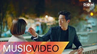 MV DMEANOR 디미너 Why Do We 너도 인간이니 OST Part 8 Are You Human OST Part 8