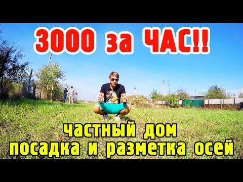 Работа в Нова Пошта, ТОВ / Новая Почта - вакансии Нова
