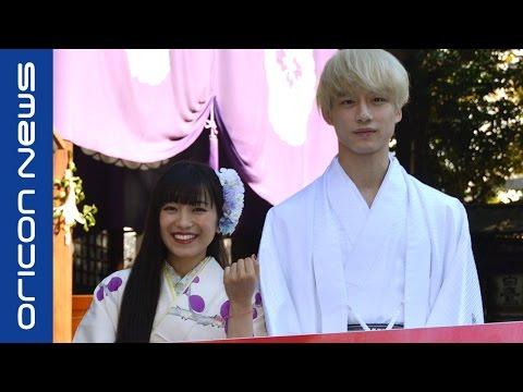 坂口健太郎&miwa着物姿でヒット祈願 映画『君と100回目の恋』ヒット祈願