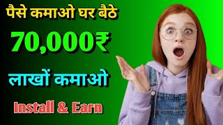Android को बनाओं iPhone 11 | Android phone ko  iPhone kaise banaye