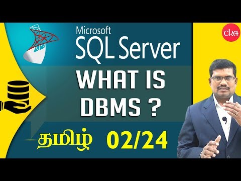 #2 What is Database Management System ? || Microsoft SQL Server In Tamil